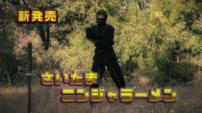 Ninja brand Saitama Instant Ramen, because slurping noodles is the key to stealth.